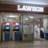 ローソン札幌アピア店