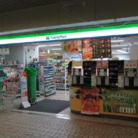 ファミリーマート札幌国際ビル店