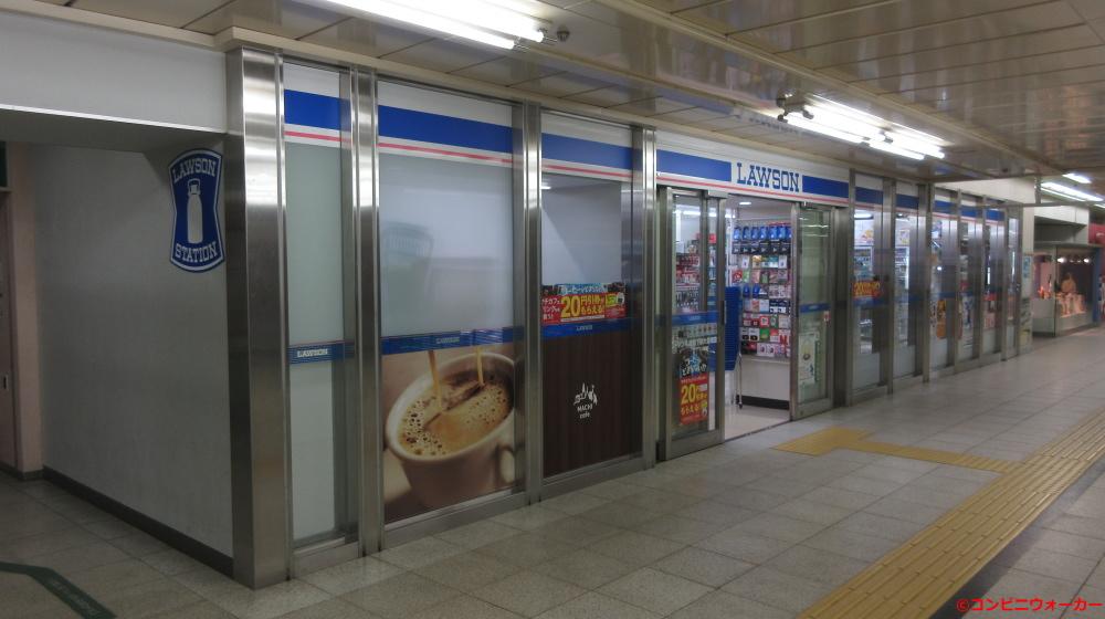 ローソン札幌地下鉄大通東店