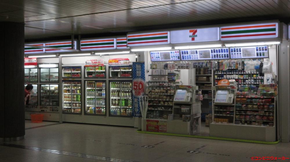 セブンイレブン北海道ST大通B2店