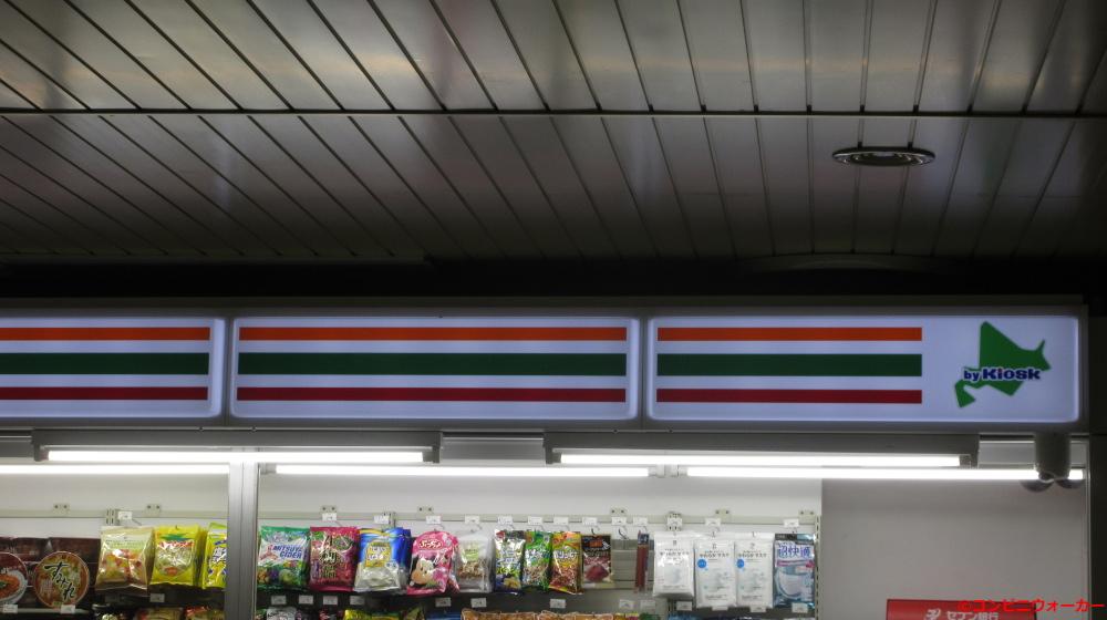 セブンイレブン北海道ST大通B2店 ファサード看板
