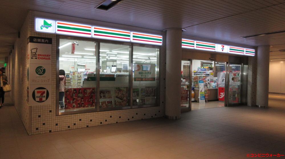 セブンイレブン北海道ST大通店