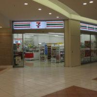 セブンイレブン北海道ST札幌ステラプレイス店
