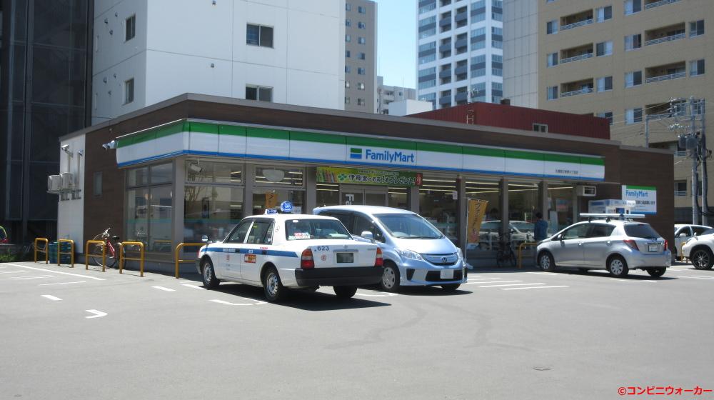 ファミリーマート札幌南2条東4丁目店