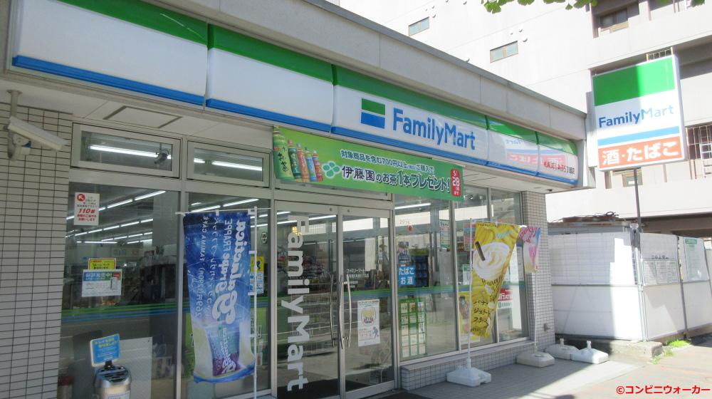 ファミリーマート札幌南6条西5丁目店