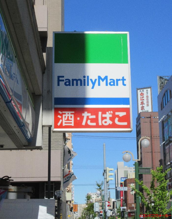 ファミリーマート札幌南6条西5丁目店 ロゴ看板(サンクス仕様)
