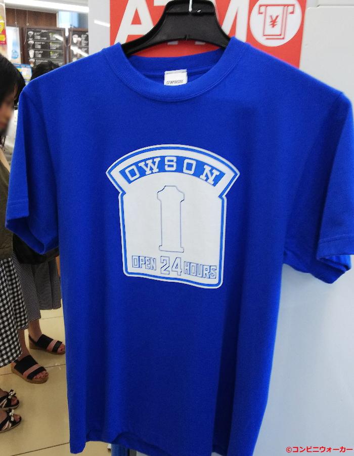オーソン(OWSON)港六本木通店 オリジナルジョジョグッズ(オーソンTシャツ)