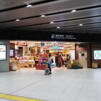 セブンイレブン アントレマルシェ新大阪中央口店