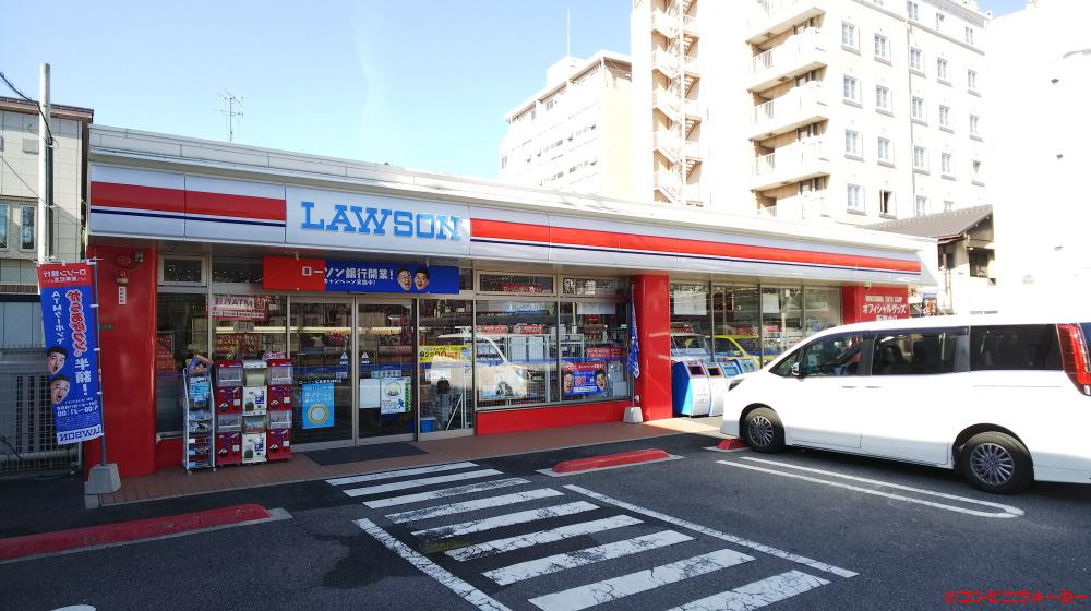 ローソン広島東荒神町店