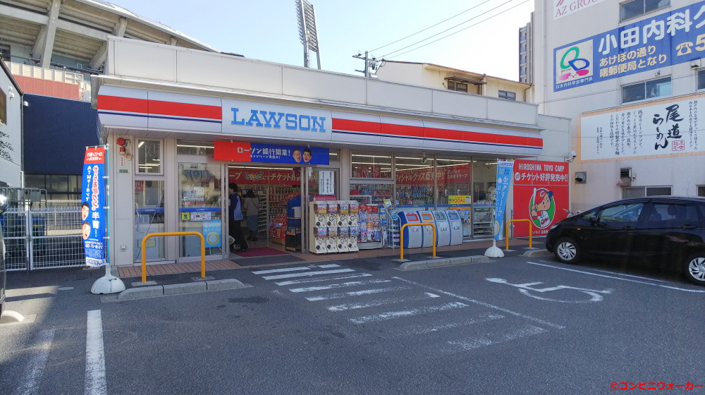 ローソン広島南蟹屋二丁目店