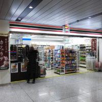 セブンイレブン ハートインJR新大阪駅2階西店