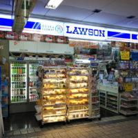 ローソン日本橋駅店
