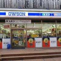 オーソン(OWSON)なんば千日前通店