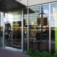ファミマ!!大阪ステーションシティ店