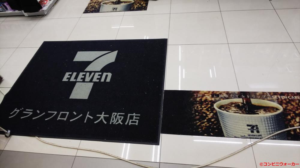 セブンイレブン グランフロント大阪店 ロゴマークマット