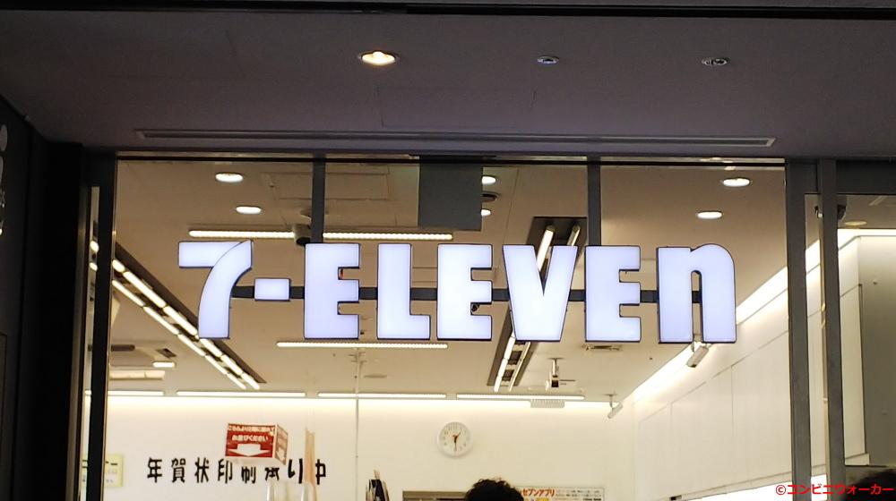 セブンイレブン グランフロント大阪フロアナイン店 ロゴ看板