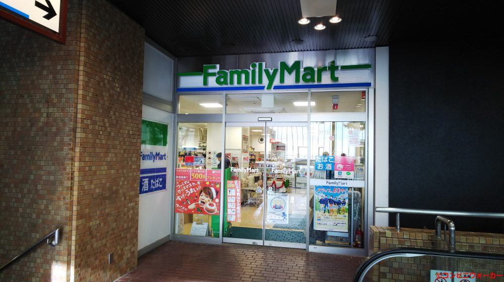ファミリーマート大阪マルビル店