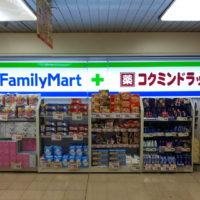 ファミリーマート+コクミンドラッグ大阪第1ビル店