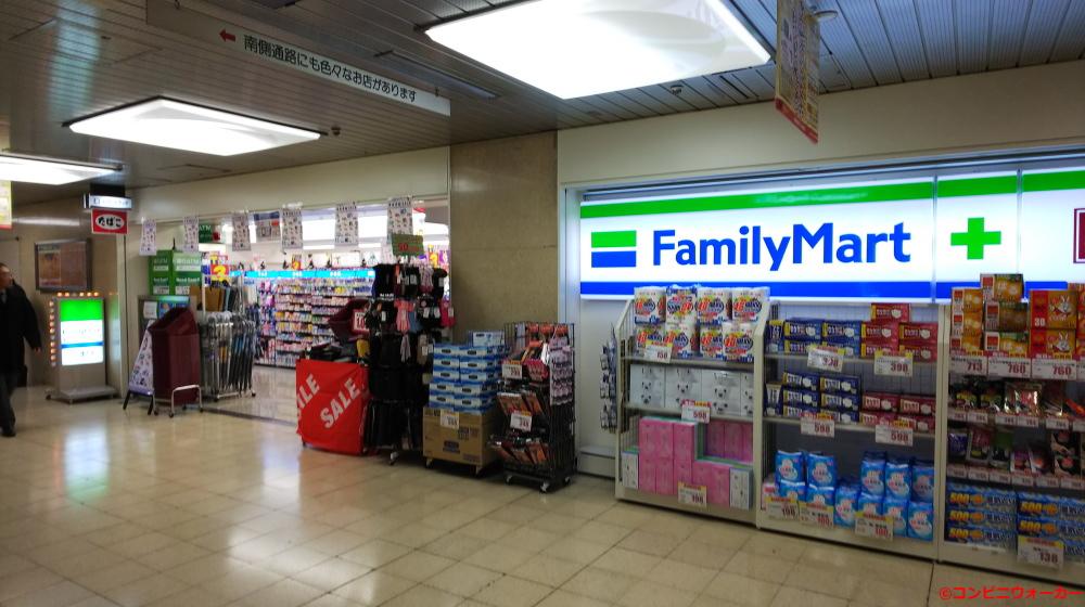 ファミリーマート+コクミンドラッグ大阪第1ビル店 コクミンドラッグ側