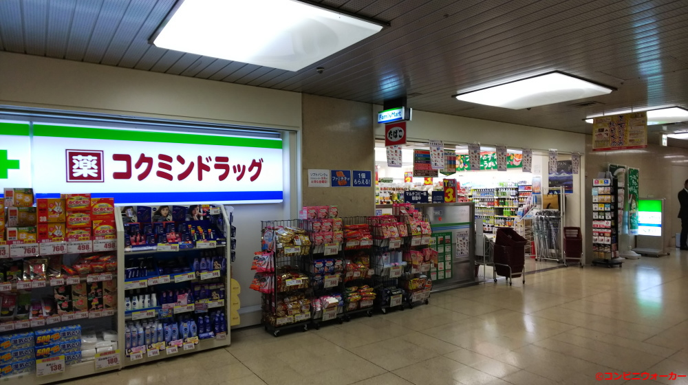 ファミリーマート+コクミンドラッグ大阪第1ビル店 ファミリーマート側