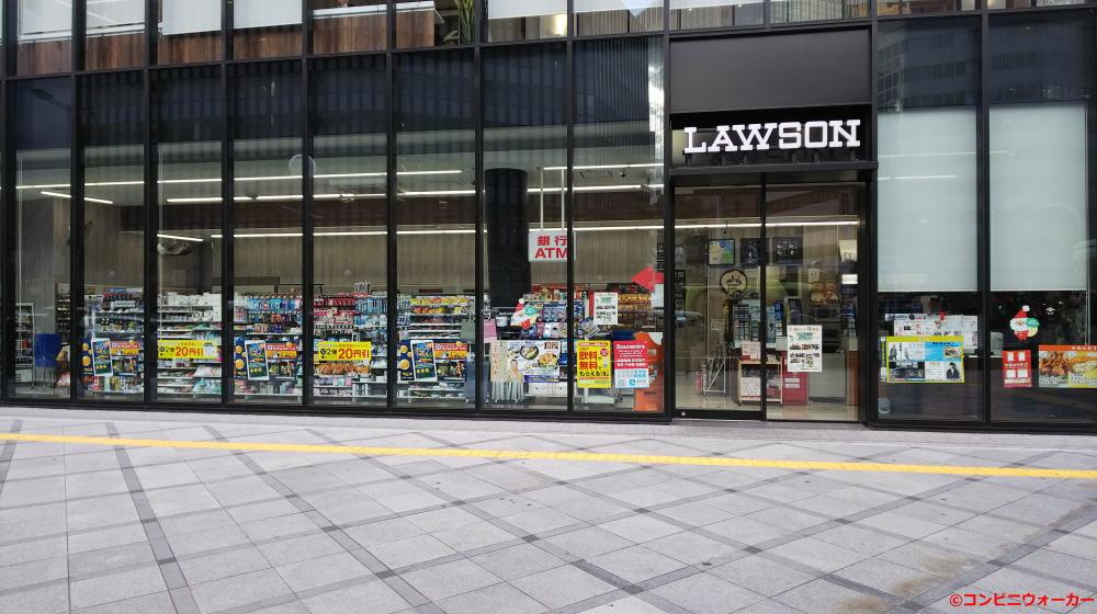 ローソン梅田二丁目店