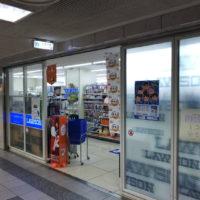 ローソン大阪駅前第1ビル店