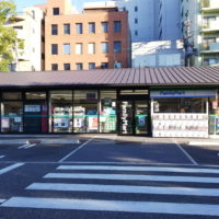ファミリーマート天王寺公園茶臼山店
