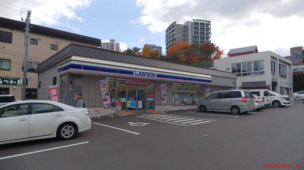 ローソン 小樽堺町店