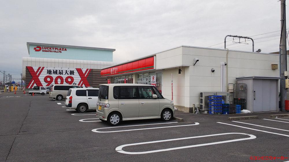 ポプラ津島寺前町店