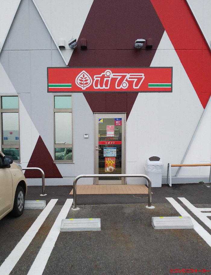 ポプラ東郷店 出入口(建物外)