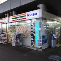 セブンイレブンKiosk高松駅改札口店