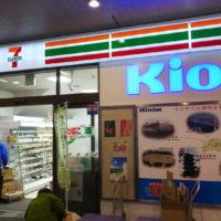 セブンイレブンKiosk高松銘品館店