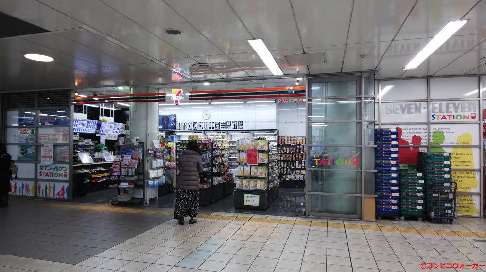 セブンイレブン京急ST羽田第1ターミナル店