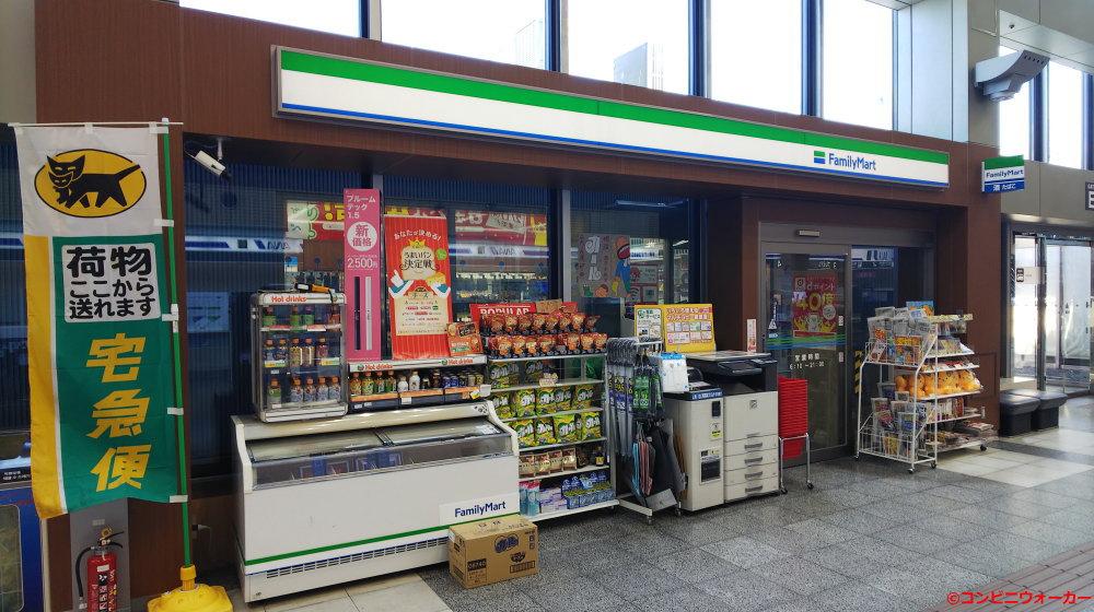 ファミリーマート松山空港店