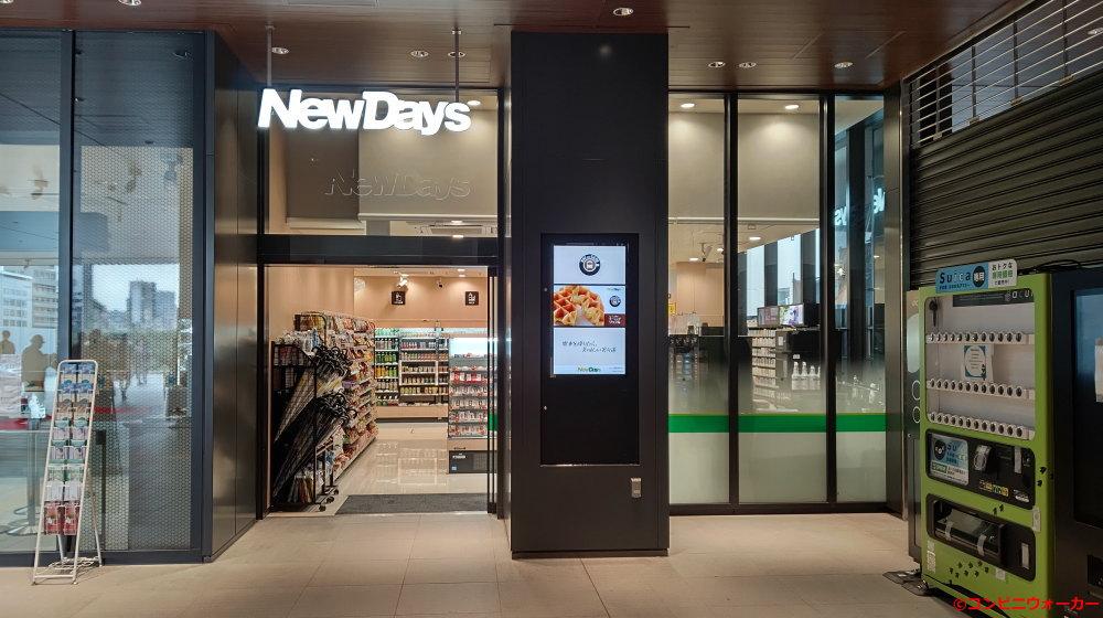 NewDaysエキュートエディション飯田橋西口店
