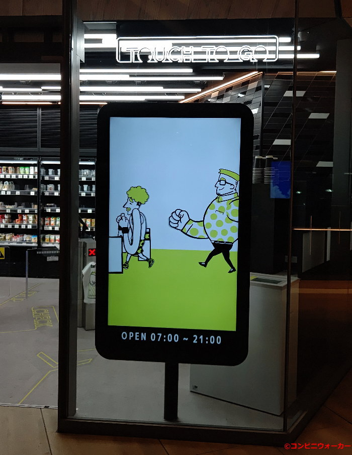 TOUCH TO GO高輪ゲートウェイ駅店 モニター