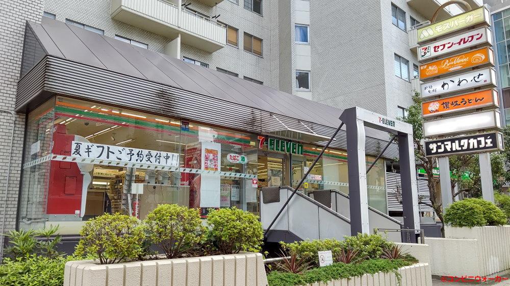 セブンイレブン渋谷公園通り店
