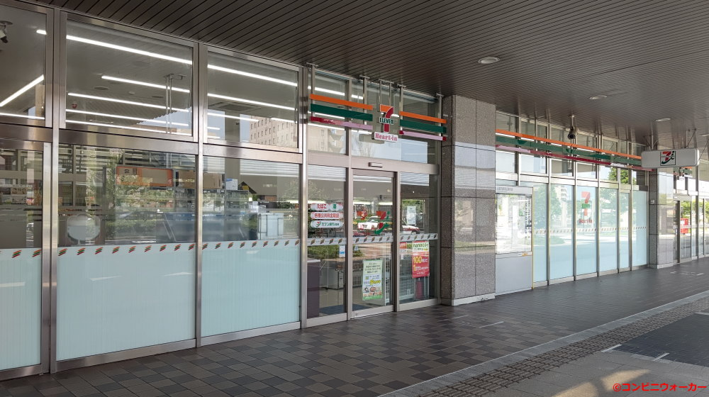 セブンイレブン ハートインJR出雲市駅店