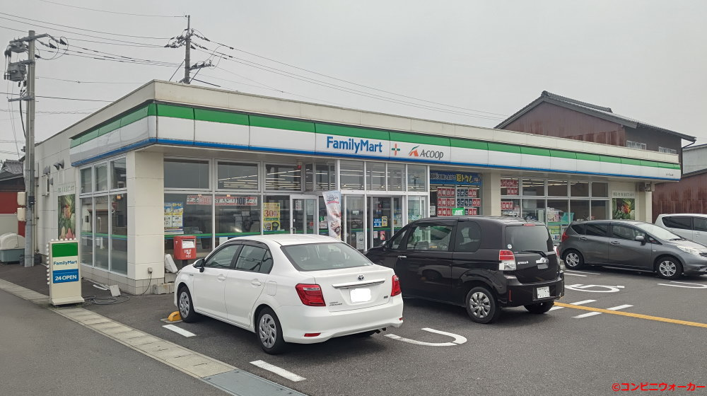 ファミリーマート+Aコープしんじ店