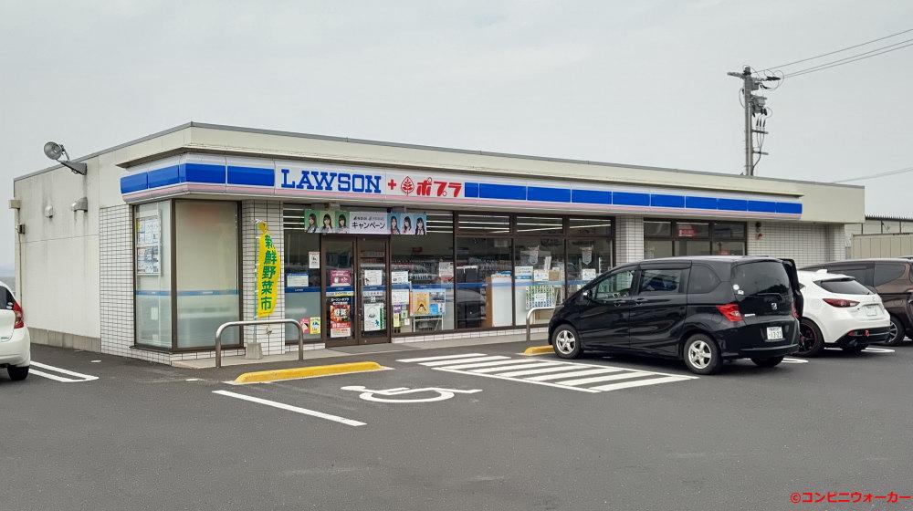 ローソン・ポプラ松江宍道湖店