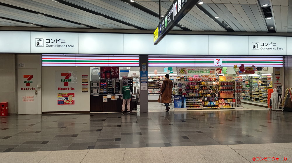 セブンイレブン ハートインJR新大阪駅東改札内店