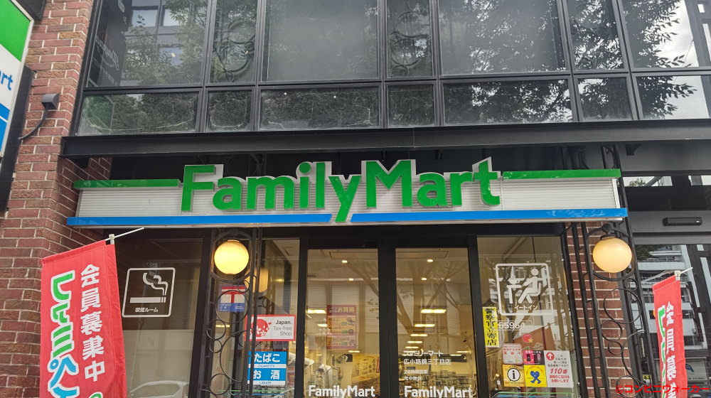 ファミリーマート広小路錦三丁目店