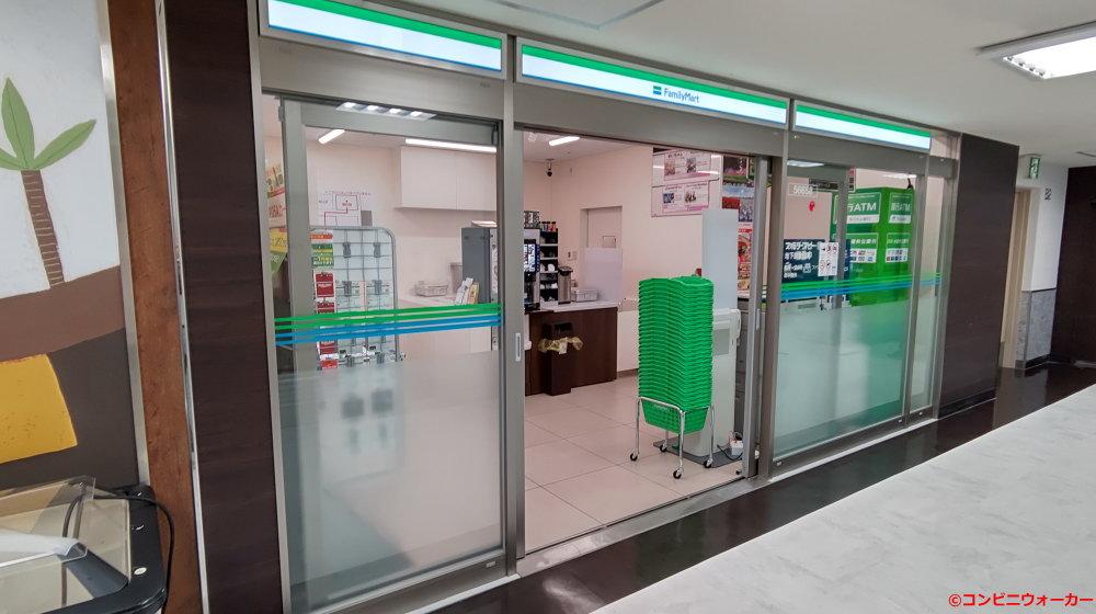 ファミリーマート地下鉄金山店
